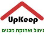 up keep ניהול ואחזקת מבנים